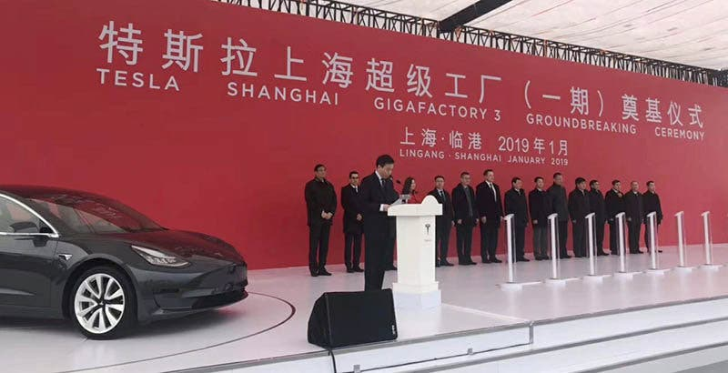 shanghai-mayor-gigafactory-china
